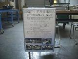 浜松生花卸売市場での葬儀用生花祭壇講習会の様子1